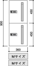 田島メタルワーク GXC-5F 宅配ボックス(下段タイプ) 中型荷物用(捺印装置なし) スチール ※
