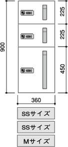 田島メタルワーク GXC-6F 宅配ボックス(下段タイプ) 小型荷物用/中型荷物用(捺印装置なし) スチール ※