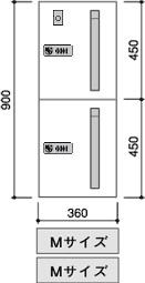 田島メタルワーク GXC-5NF(捺印付) 宅配ボックス(下段タイプ) 中型荷物用(捺印装置付) スチール ※
