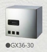 田島メタルワーク GX36-30 宅配ボックス GX36-30 捺印装置なし 300×360×280 ダイヤル錠 ステンレス