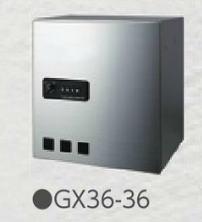 新着 GX36-36 GX36-36 宅配ボックス 捺印装置なし ダイヤル錠 360×360×280 田島メタルワーク ステンレス:家づくりと工具のお店 家ファン!-エクステリア・ガーデンファニチャー