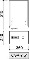 田島メタルワーク FX-UF1F 多機能ボックス×宅配ボックス 小型荷物用(捺印装置なし) スチール