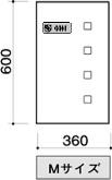 田島メタルワーク FX-UF5S 多機能ボックス×宅配ボックス 中型荷物用(捺印装置なし) ステンレス