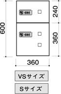田島メタルワーク FX-UF7F 多機能ボックス×宅配ボックス 小型荷物用(捺印装置なし) スチール