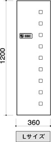 田島メタルワーク FX-UF8F 多機能ボックス×宅配ボックス 長物用(脱出レバー付)(捺印装置なし) スチール ※