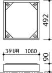 田島メタルワーク ステンレス3列用巾木 FX-UF用巾木 3列 ステンレス ※