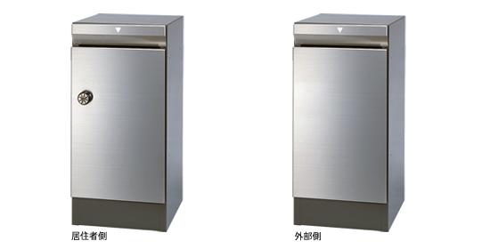 田島メタルワーク FX-CB40-HL 多機能ボックス クリーンボックス ※