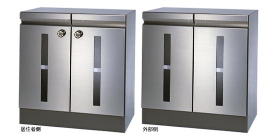 田島メタルワーク FX-RB40-HL(リターン) 多機能ボックス リターンボックス ※