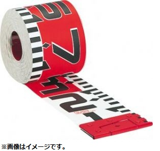 TAJIMA タジマ KM06-20K シムロンロッド軽巻(スタンド付テープロッド)(幅60mm・長さ20m・裏面仕様1mアカシロ・サイズM)
