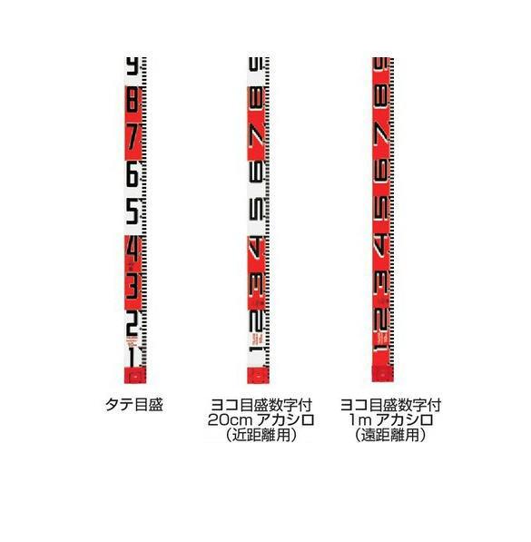 TAJIMA タジマ SYR-20K シムロンロッド(テープ幅60mm,長さ★20m,裏面仕様1mアカシロ)