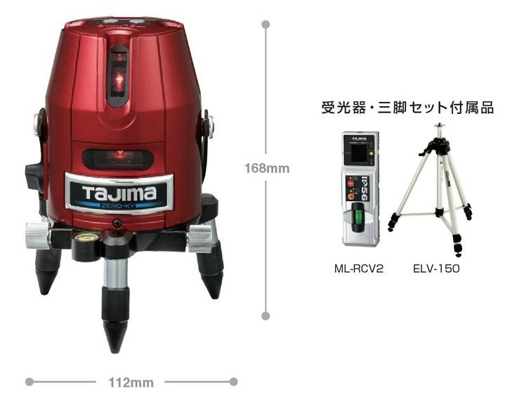 TAJIMA タジマ ZERO-KYSET ゼロKY受光器・三脚セット