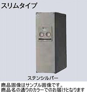タカショー BPO-03SMAL (95158100) エイジングブラウン 宅配ボックス レガロ スリムタイプ L(左開き)(直送品)