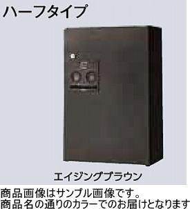 タカショー BPO-04STBL (95160400) 鋳鉄ブラック 宅配ボックス レガロ ハーフタイプ L(左開き)(直送品)