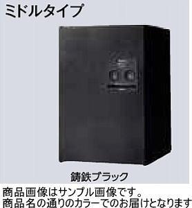 タカショー BPO-05SSCL (95170300) ステンシルバー 宅配ボックス レガロ ミドルタイプ L(左開き)(直送品)