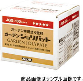 タカショー JQG-100T3523 (40846777) ガーデンジョリパット 10Kg箱(直送品)