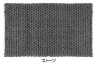 タカショー PAD-03ST (33105500) UNI ユニ 140×200 ストーン(代引不可商品)
