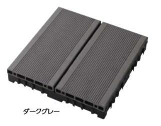 タカショー GGA-EW02D (14286600) エバーエコウッド ジョイントデッキ 溝付12枚組 ダークグレー(直送品)