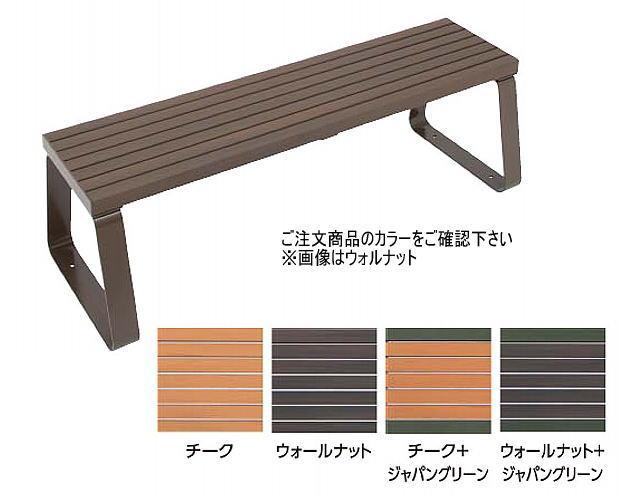 タカショー (14145600) エコウッドエアベンチ 座面 チーク+ジャパングリーン(直送品)