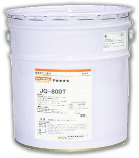 タカショー JQ-800T6001 (40842952) ジョリパットフレッシュ 丸缶、20kg/缶(直送品)