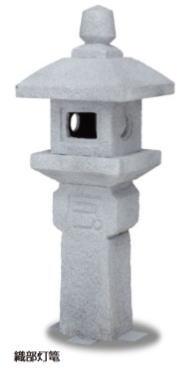 タカショー OZA-R1E (10270900) 織部灯篭 (屋外用) 約460×460×H1250mm(直送品)