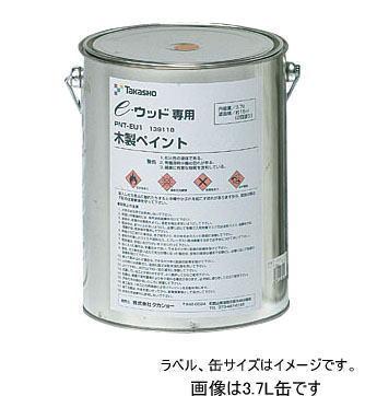 タカショー PNT-EU6-2 3.7L缶 ホワイト 木製ペイント 13919400