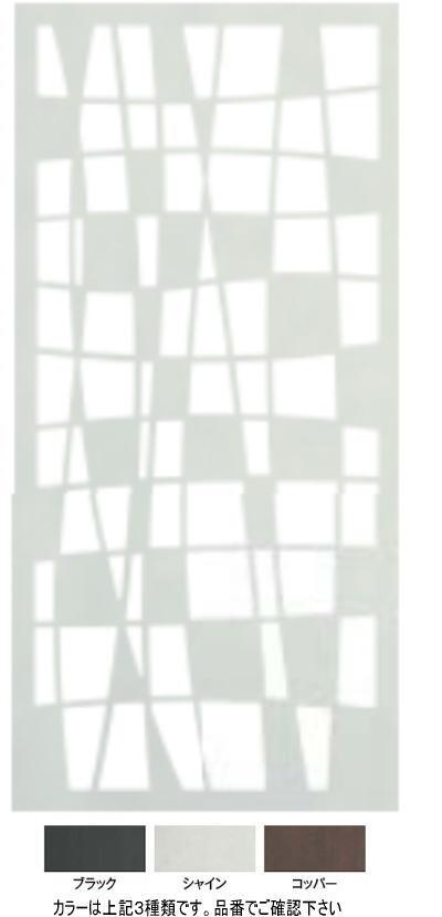 (直送品)タカショー LDI-2MDS デザインパネル2 モダン シャイン 00361052
