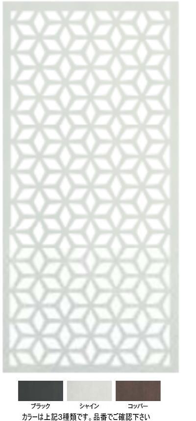 (直送品)タカショー LDI-2CUB デザインパネル2 キューブ ブラック 00361069