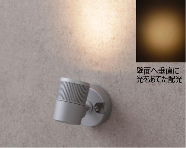 タカショー HBB-010D De-SPOT 広角タイプ (電球色)