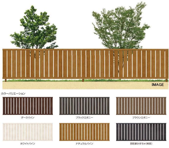 タカショー エバーアートフェンス縦板貼2010ブラウンエボニー