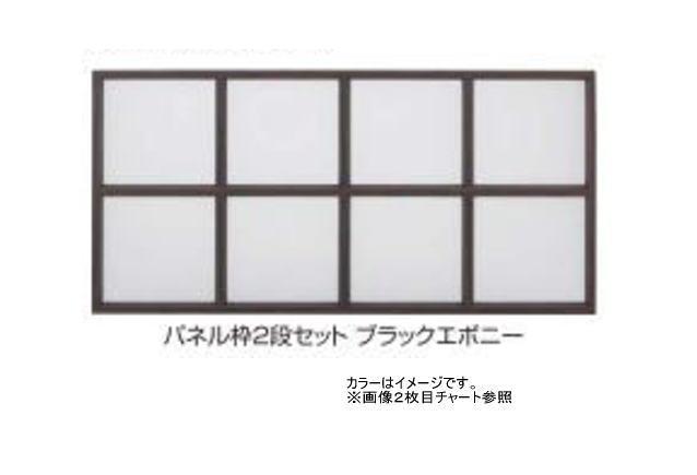 タカショー ホームヤードルーフシステム ポリカAタイプ2段W15 柿茶