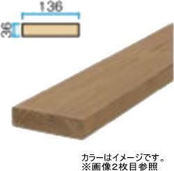 ※タカショー TM-Y4R タンモクウッド 床板4m ライトオーク