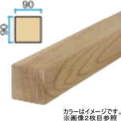 ※タカショー TM-H4 タンモクウッド 柱4m 無塗装