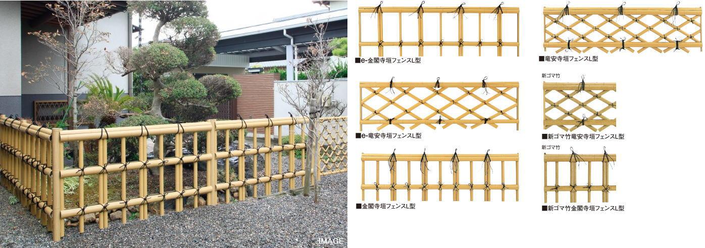 タカショー NPG-061 新ゴマ竹竜安寺垣フェンスL型 H600