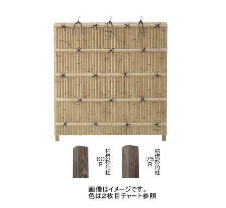 タカショー エバー18型セット (両面) 基本1800 さらし竹
