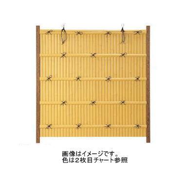 【人気商品】 エバー1型セット (片面) 60角柱 枯焼杉角 さらし竹:家づくりと工具のお店 家ファン! 基本1500 タカショー-エクステリア・ガーデンファニチャー