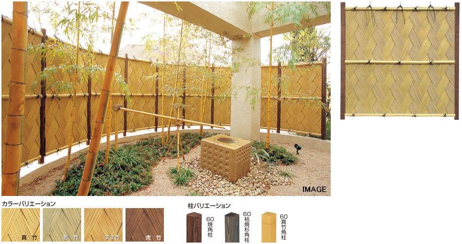 タカショー エバー21型セット 60角焼角柱 追加900 (両面) 真竹