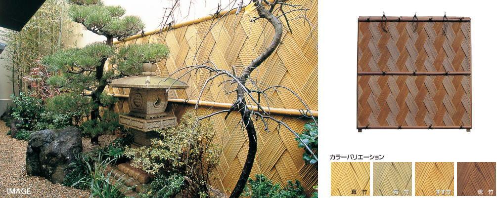 タカショー エバー22型セット 60角ブロンズ柱 追加900 (両面) 真竹