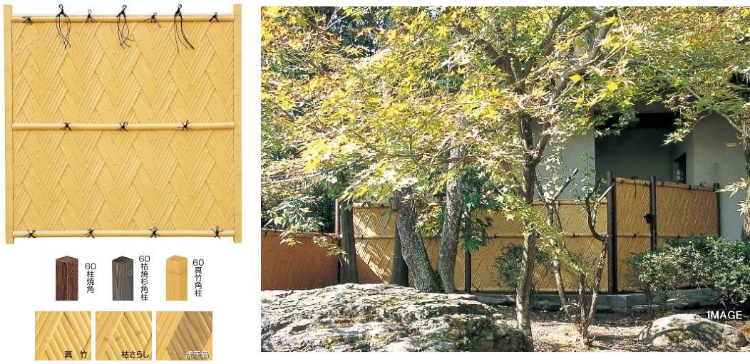 タカショー エバー23型セット 60角真竹柱 基本900 (片面) 枯さらし
