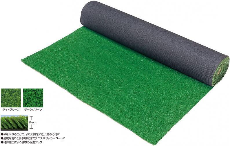 タカショー TM-33LG 透水性人工芝スタンダードタイプ (砂入用) ライトグリーン W1.83×L5m