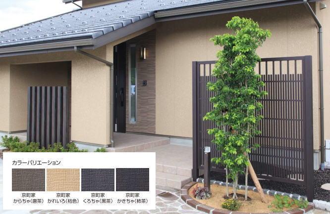 [定休日以外毎日出荷中] 糸屋格子 黒茶:家づくりと工具のお店 家ファン! W900 タカショー-エクステリア・ガーデンファニチャー