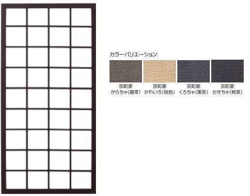 タカショー 枡格子 W900 枯色