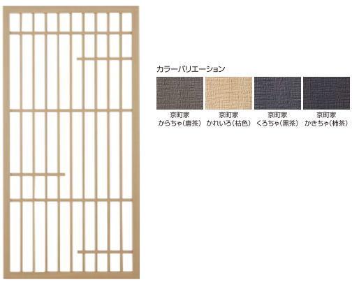 2019春大特価セール! W1800 おぼろ格子 黒茶:家づくりと工具のお店 家ファン! タカショー-エクステリア・ガーデンファニチャー