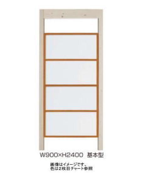タカショー エバースクリーン ポリカBタイプ W900 基本型 フレーム:柿茶 パネル:柿茶 H2000