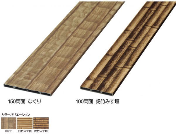 ※タカショー こだわり板 両面 10×150×4000 なぐり