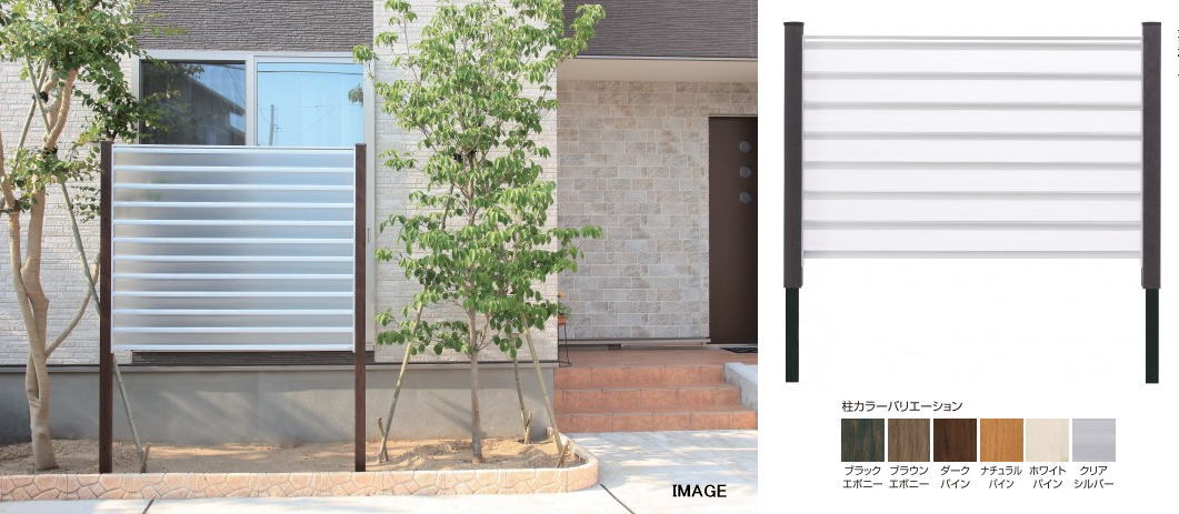 新品入荷 ポリカ仕様 タカショー W1140×H1200:家づくりと工具のお店 家ファン! 風美ルーバーフェンス-エクステリア・ガーデンファニチャー