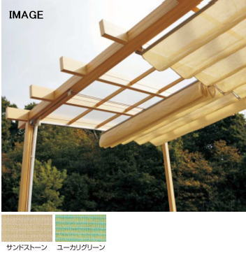 タカショー ロープ式開閉シェード 1.5間8尺 ユーカリグリーン