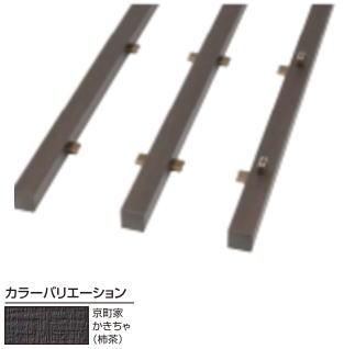 ※タカショー e-バンブーユニット弓竿垣用柱 京町家柿茶 エンド 60×60×L2250