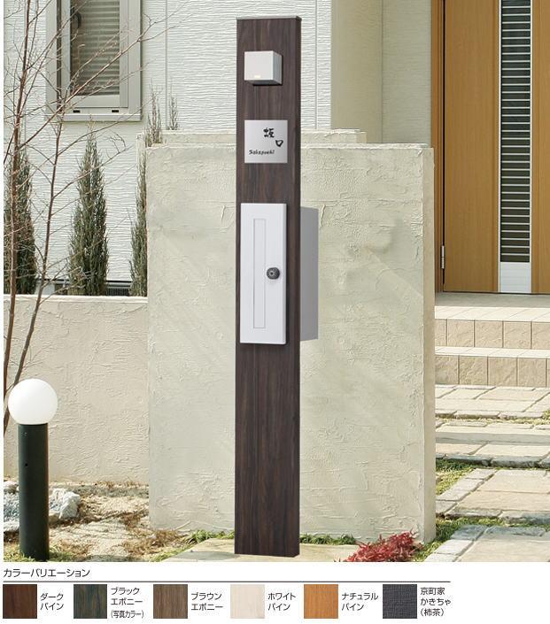 タカショーデザイン門柱シンプルスタイルポスト付(ダイヤル錠付)ブラックエボニー(前出・左開)