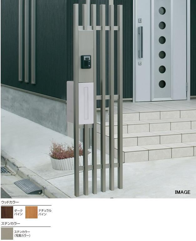 タカショー デザイン門柱格子 ポスト付(ダイヤル錠付) ダークパイン(前出・左開)