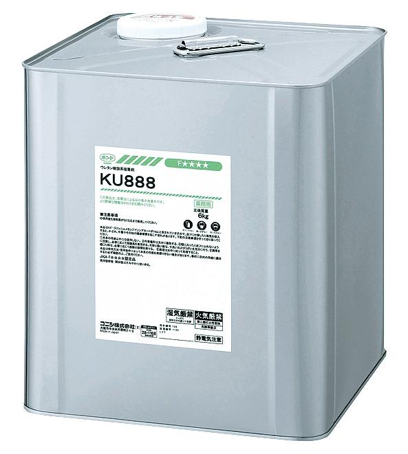 タカショー NBA-B1 接着剤 KU888 6kg